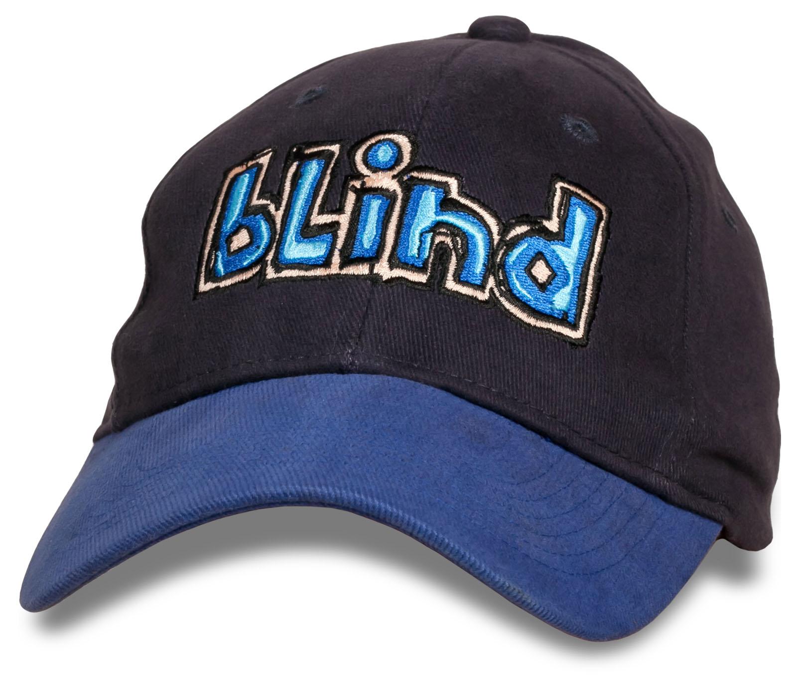 Стильная бейсболка Blind.