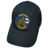 Стильная бейсболка Войсковой разведки с вышивкой