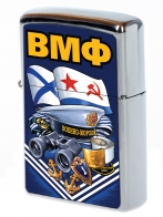 Стильная бензиновая зажигалка ВМФ