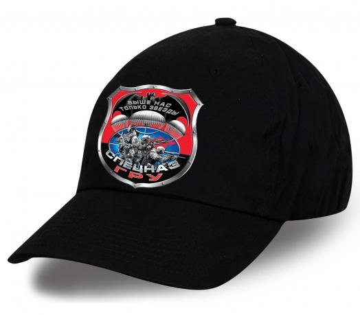 Стильная черная кепка спецназовца ГРУ «Выше нас только звезды». Отличный мужской дизайн от Военпро. Такой подарок можно купить только в нашем магазине!