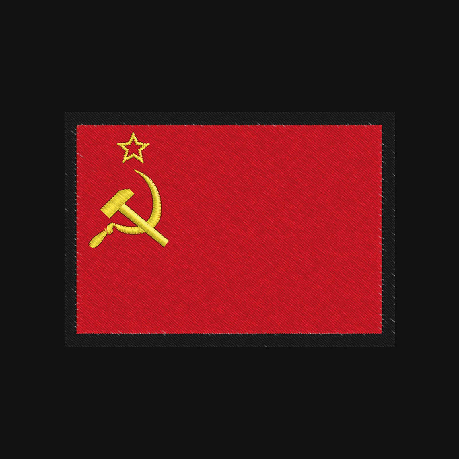 Стильная элегантная футболка с вышитым флагом СССР