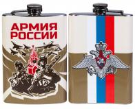 Стильная фляжка Армия России