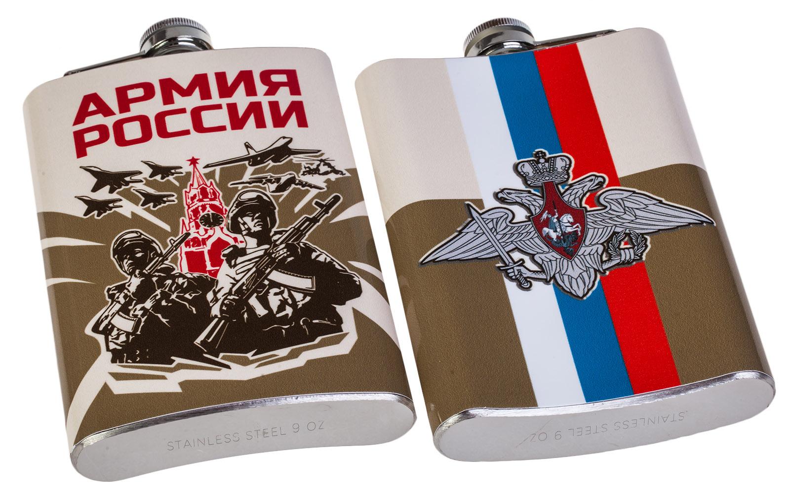 Стильная фляжка Армия России - в Военпро