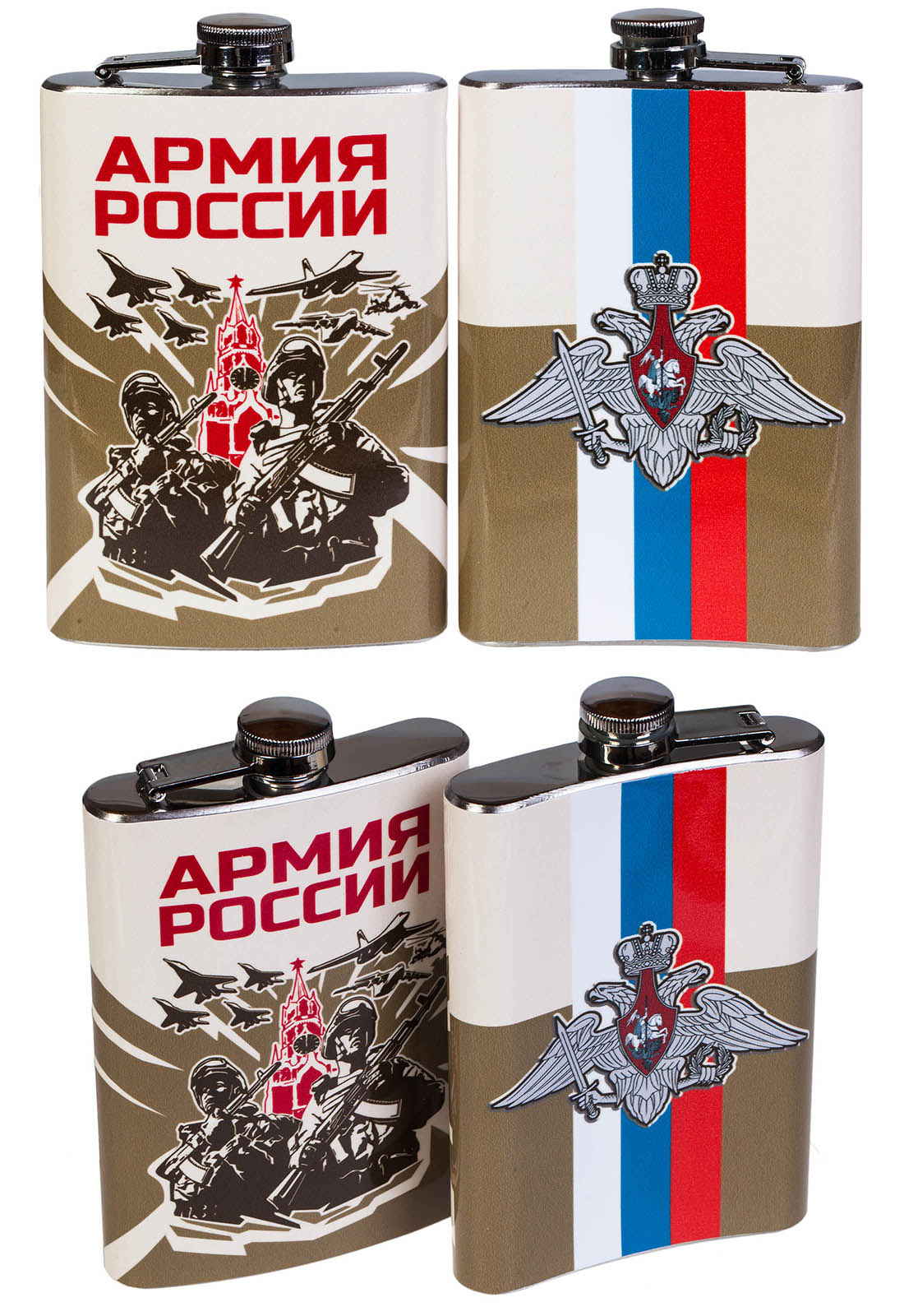 Стильная фляжка Армия России - с доставкой