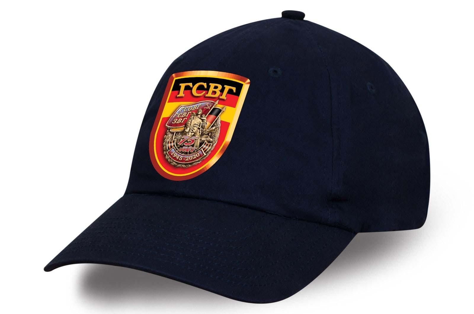 Стильная кепка с термотрансфером ГСВГ купить в подарок