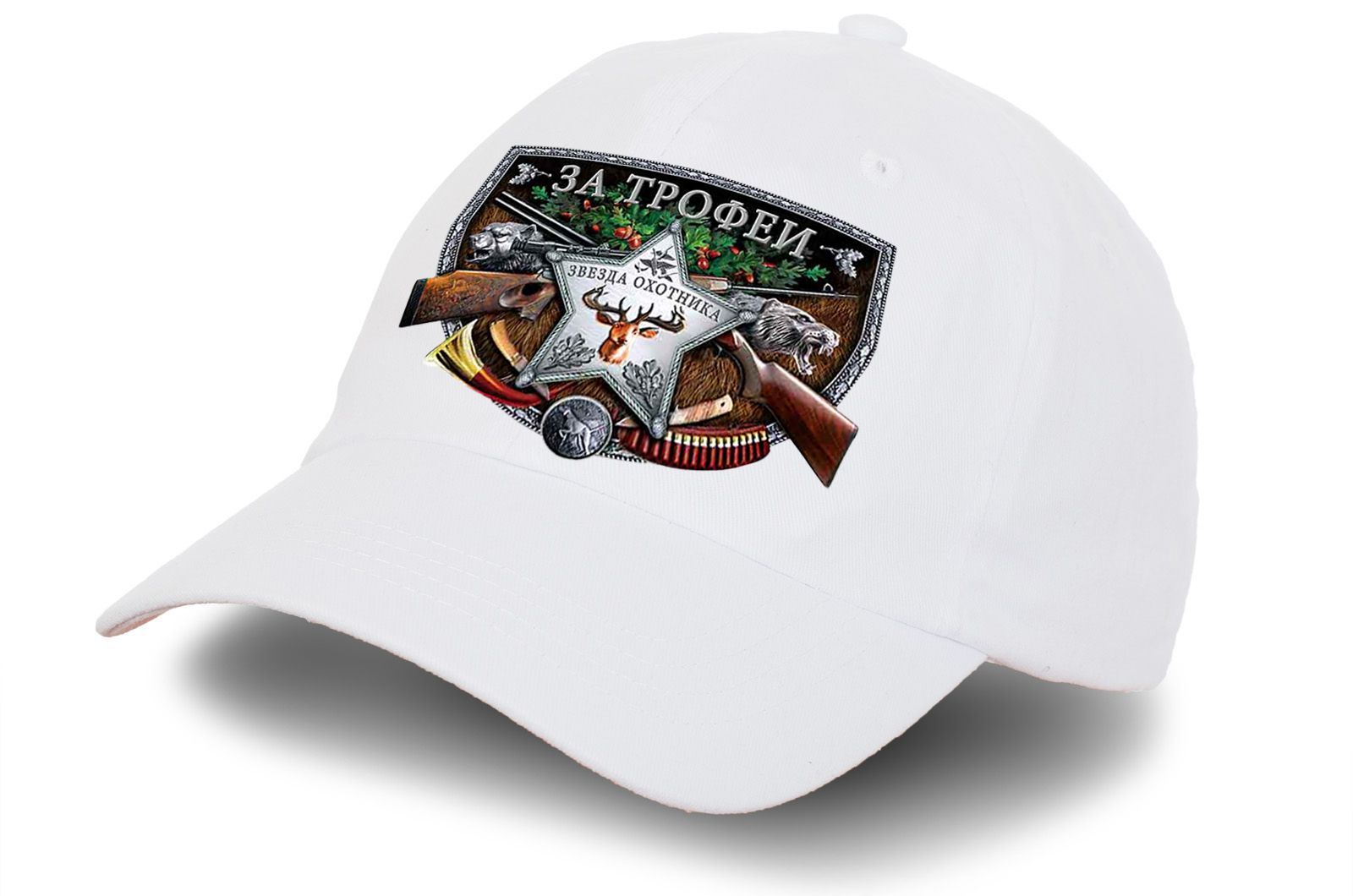 """Стильная кепка """"За трофеи"""" - заказать с доставкой"""