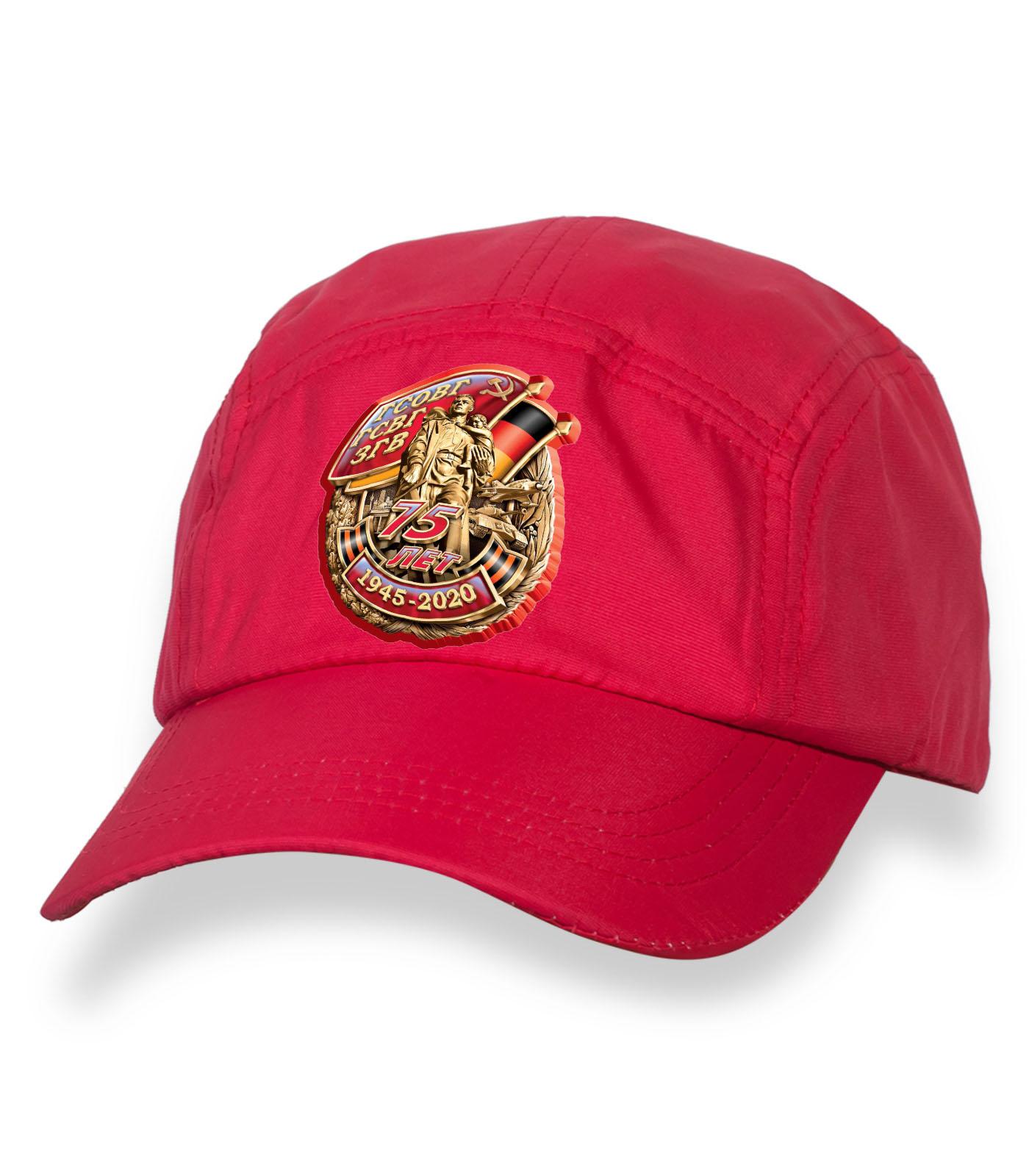 Стильная красная бейсболка с термотрансфером ГСВГ