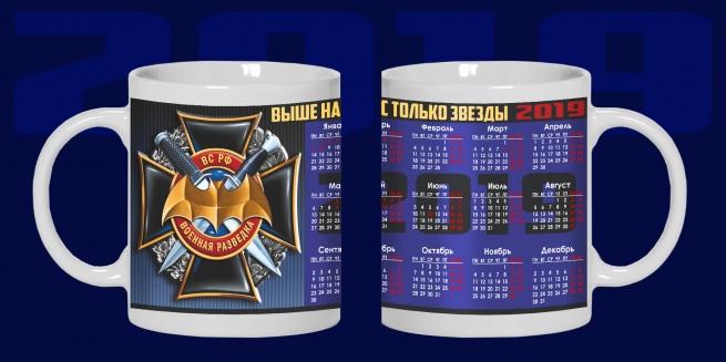 Стильная кружка с символикой Военной разведки на 2019 год