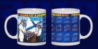 """Стильная кружка ВМФ """"Андреевский флаг"""" с календарем на 2019 год"""
