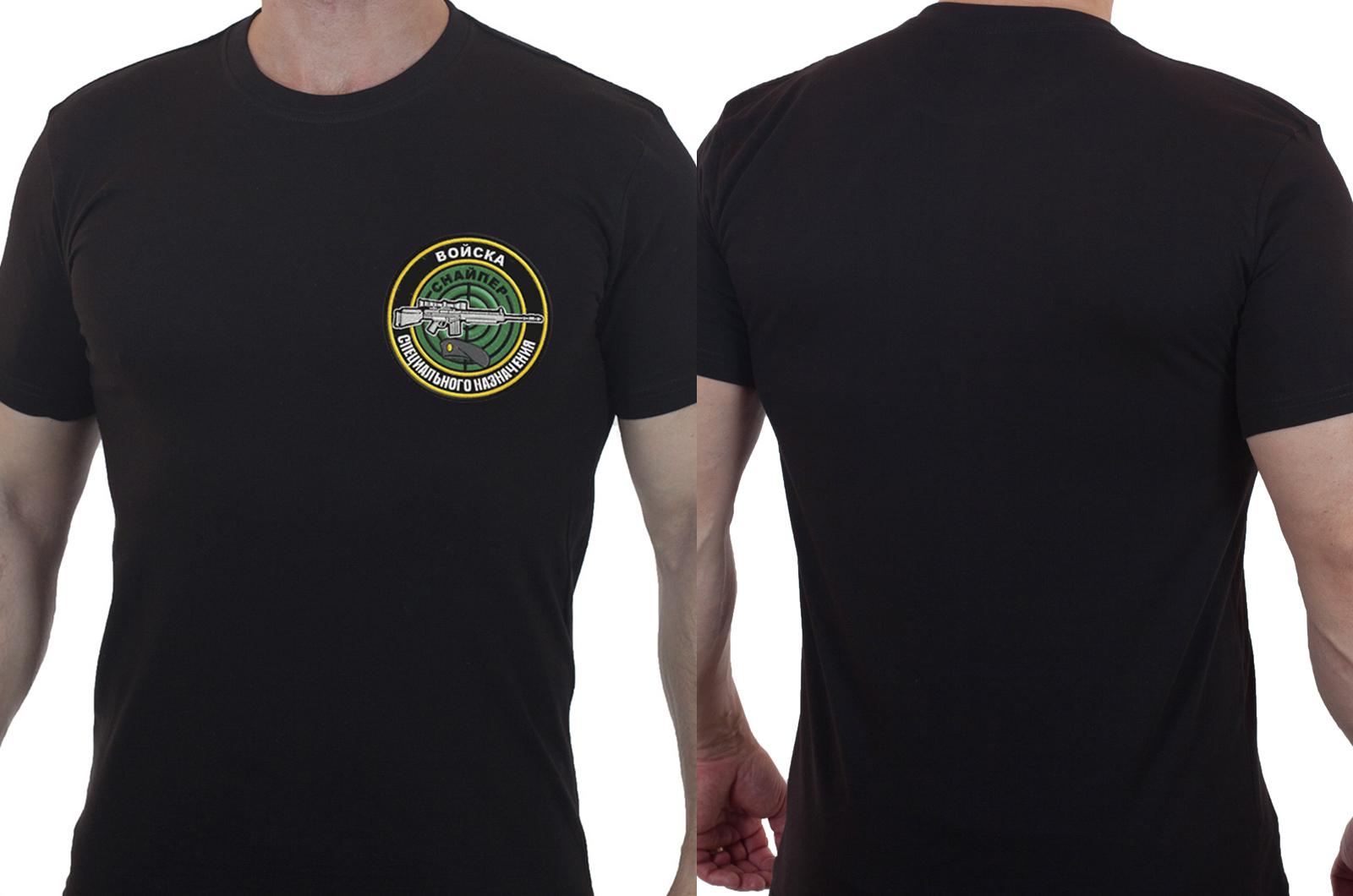 Стильная мужская футболка с вышитой эмблемой Спецназ Снайпер - купить с доставкой