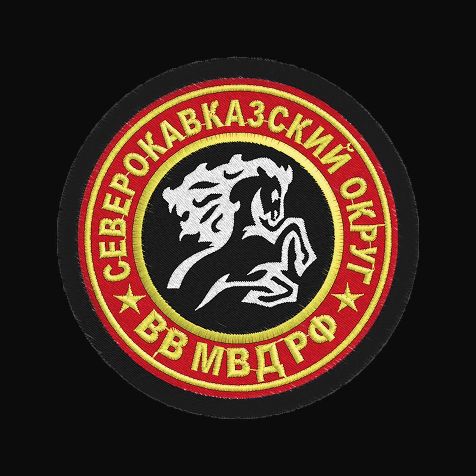 Стильная мужская толстовка с шевроном ВВ МВД РФ