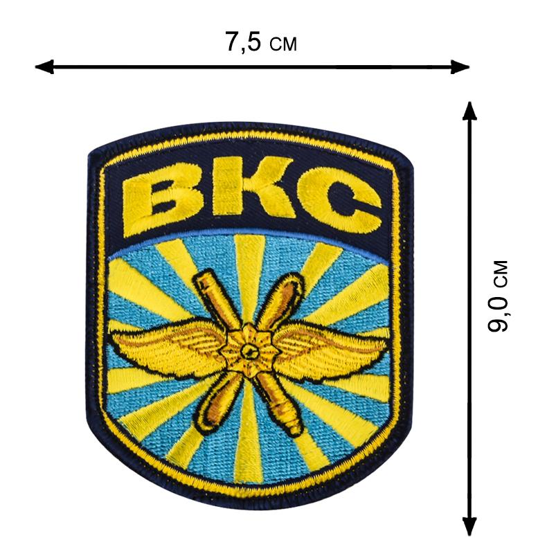 Стильная мужская толстовка с символикой ВКС