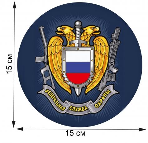 "Стильная наклейка ""Федеральная служба охраны"""
