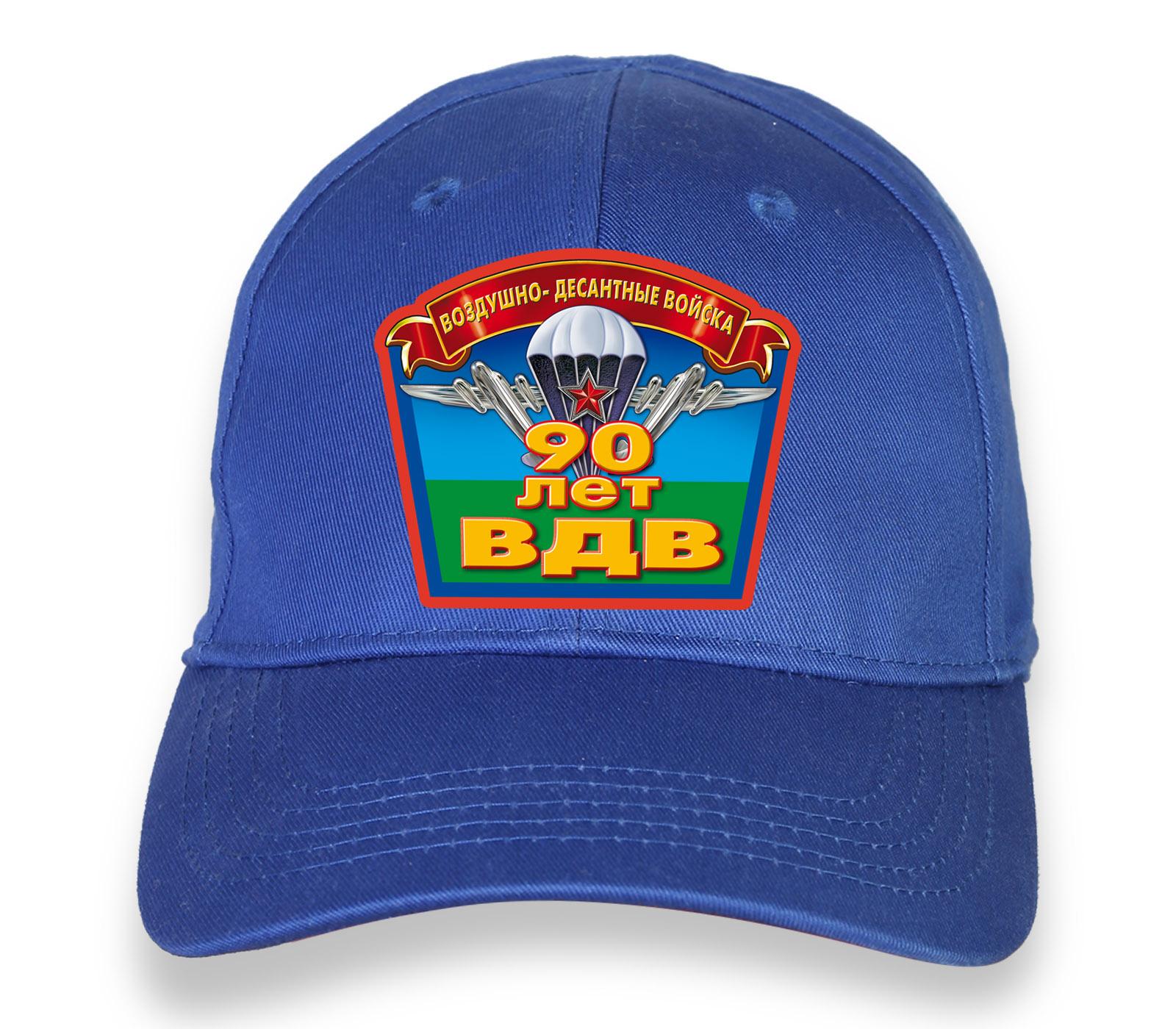 Купить стильную синюю бейсболку с термонаклейкой 90 лет ВДВ по выгодной цене