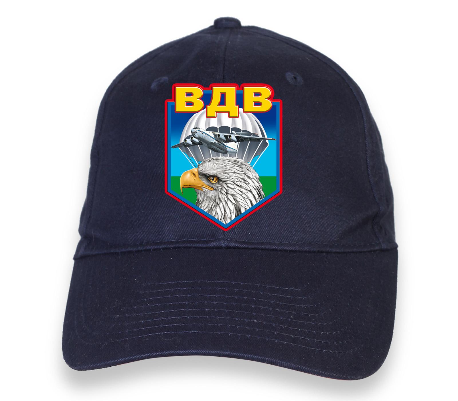 Купить стильную темно-синюю бейсболку с термонаклейкой ВДВ в подарок