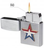 Стильная зажигалка с накладкой в виде звезды Армии России