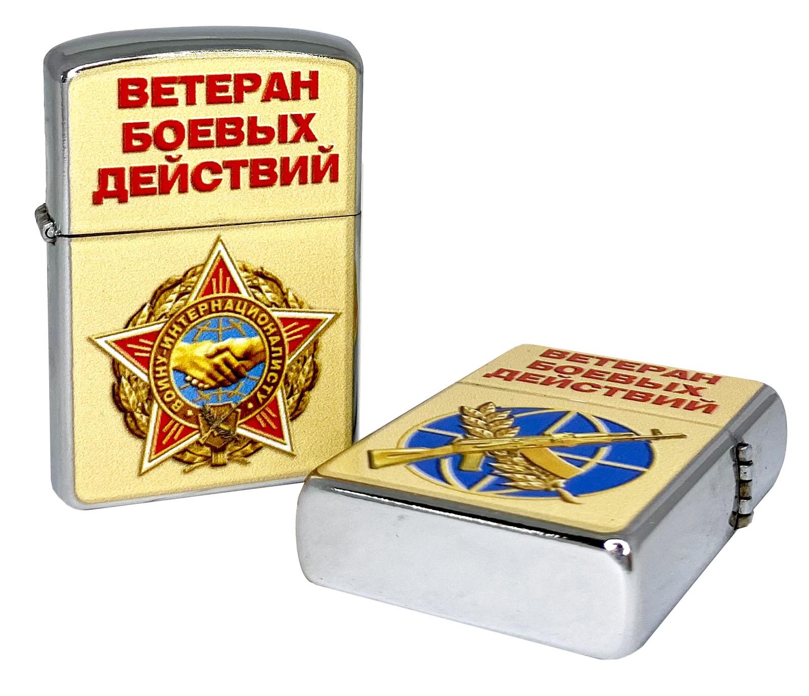Стильная бензиновая зажигалка Ветеран боевых действий