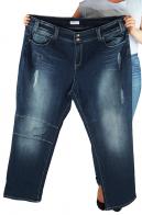 Стильно состаренные женские джинсы от Sheego®