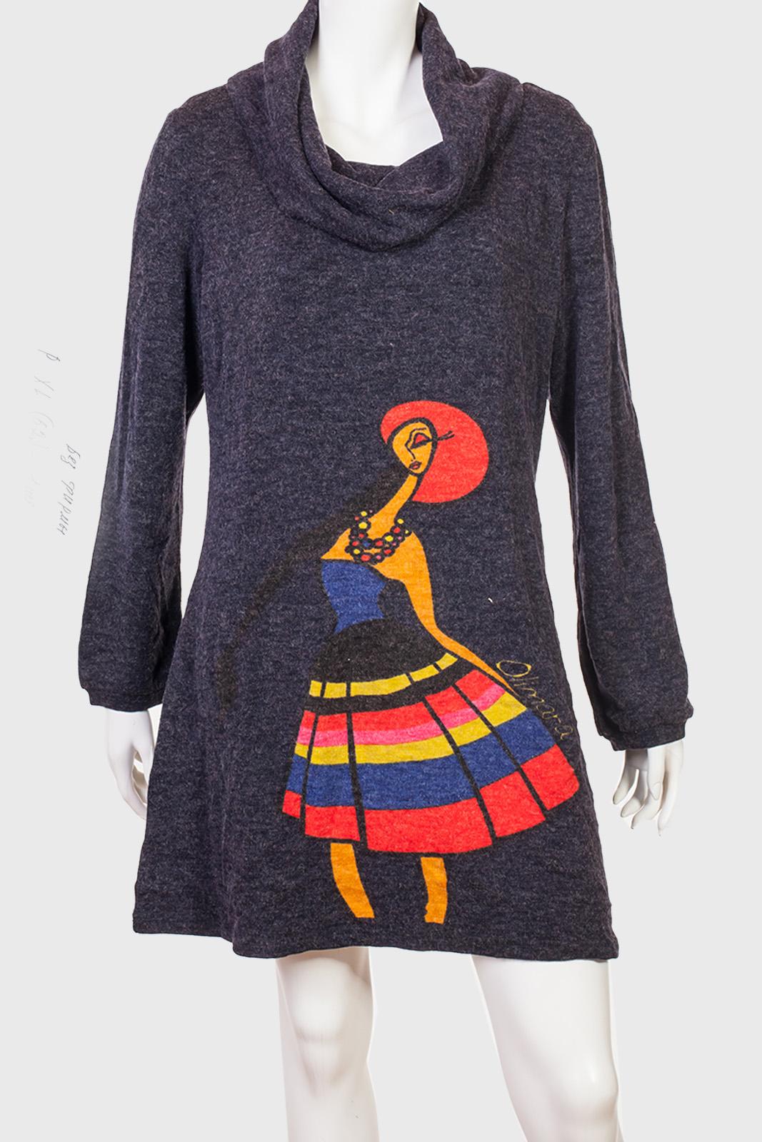 Стильное короткое платье с воротником.