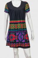 Стильное женское платье от Armand Thiery