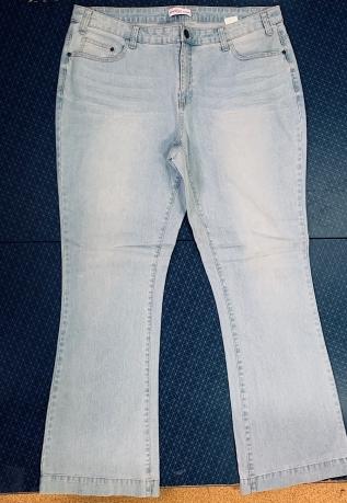 Стильные джинсы от SHEEGO