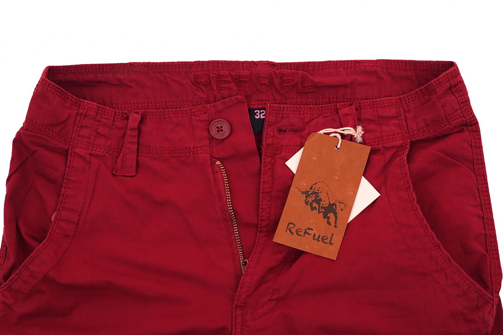 Новомодные мужские шорты от бренда Refuel с доставкой