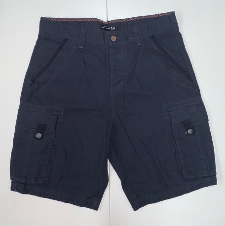 Стильные мужские шорты Cedar Wood State