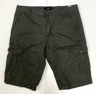 Стильные мужские шорты Celio