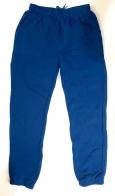 Стильные штаны мужские для отдыха и спорта