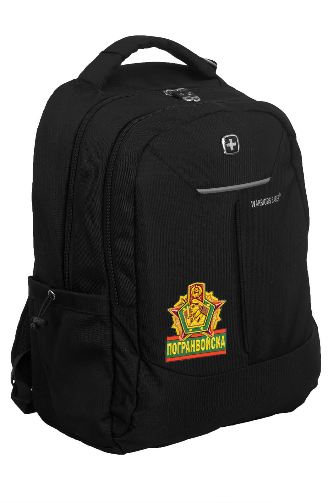 Стильный черный рюкзак ПОГРАНВОЙСКА - купить онлайн