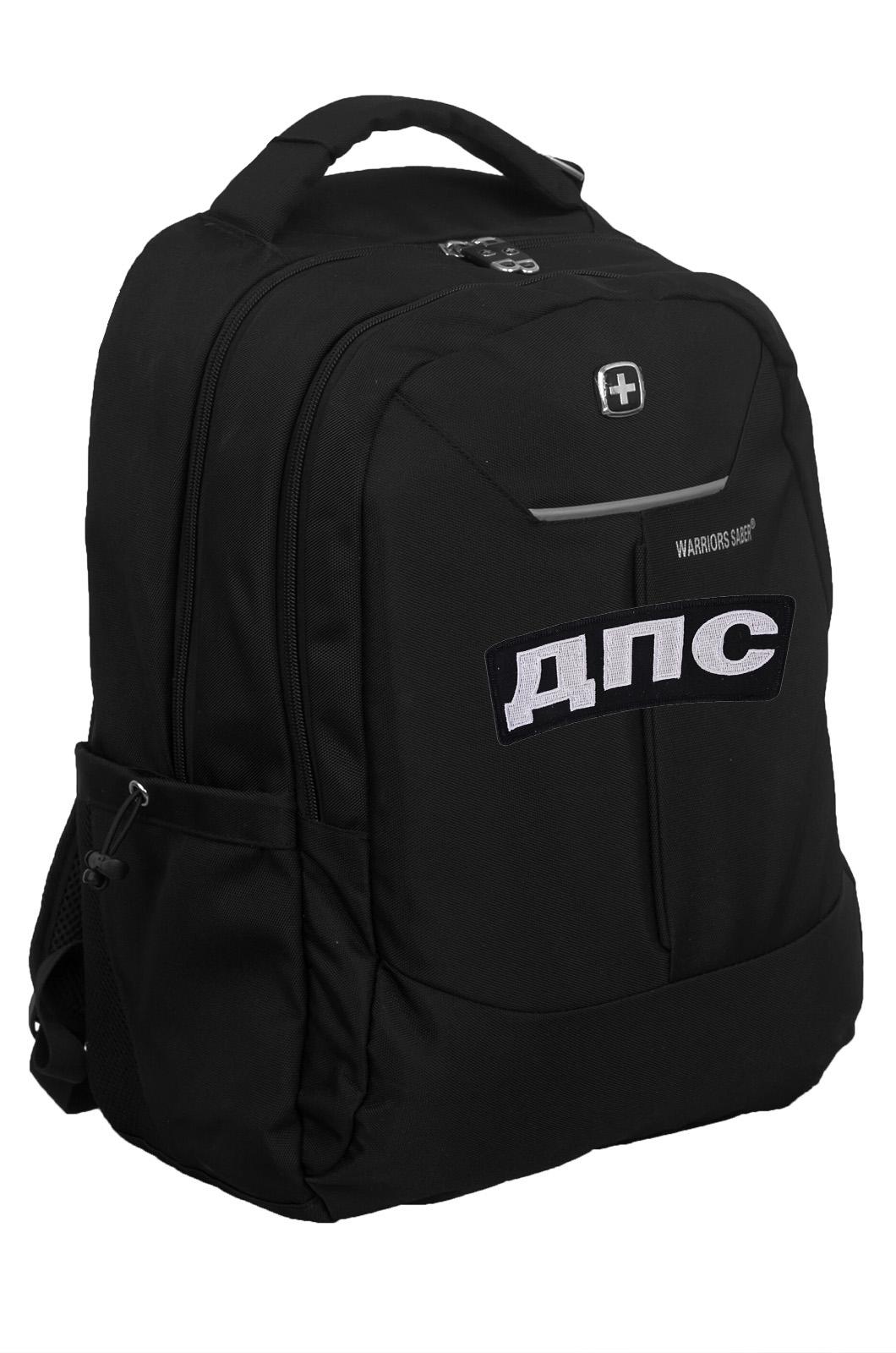 Стильный городской рюкзак с нашивкой ДПС - заказать онлайн