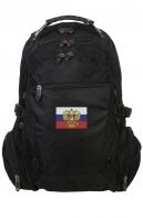 Стильный городской рюкзак с нашивкой Гербом России