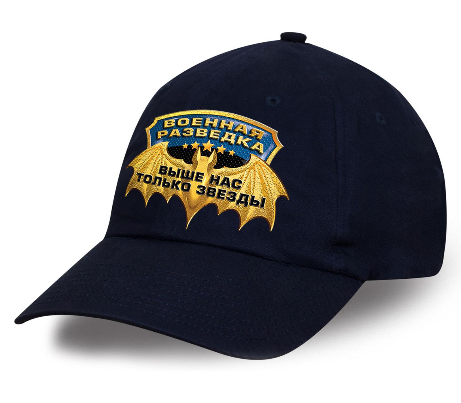 Стильный и креативный подарок для разведчика – отменная мужская кепка с авторским принтом «Выше нас только звезды» от Военпро. Покупай, не раздумывай!