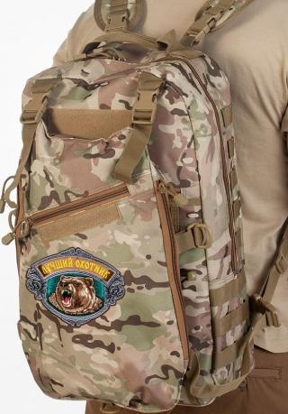 Стильный камуфляжный рюкзак Лучший Охотник