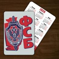 Стильный маленький календарь ФСБ на 2020 год