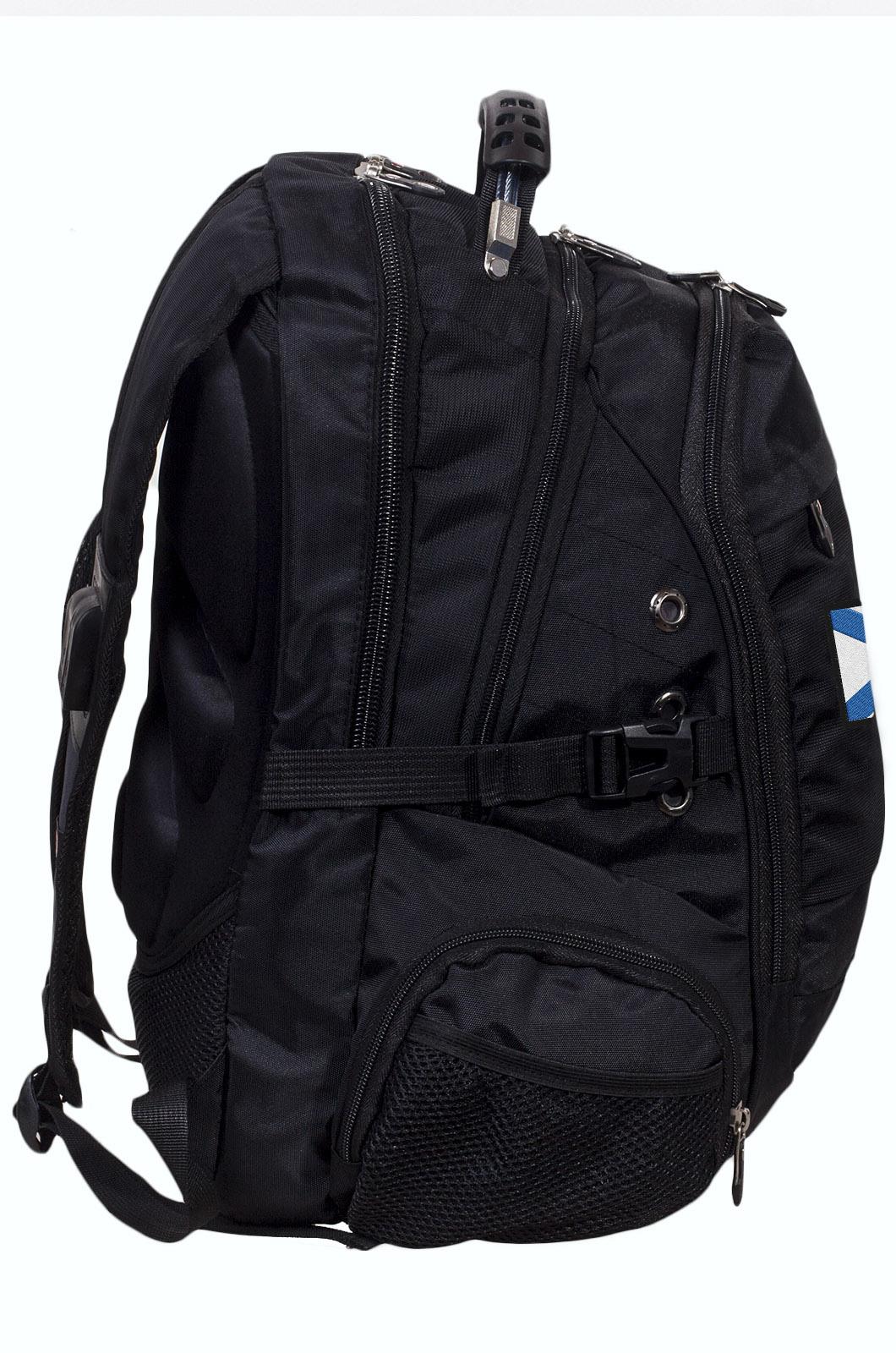 """Заказать стильный мужской рюкзак с нашивкой Андреевский флаг """"За ВМФ"""""""