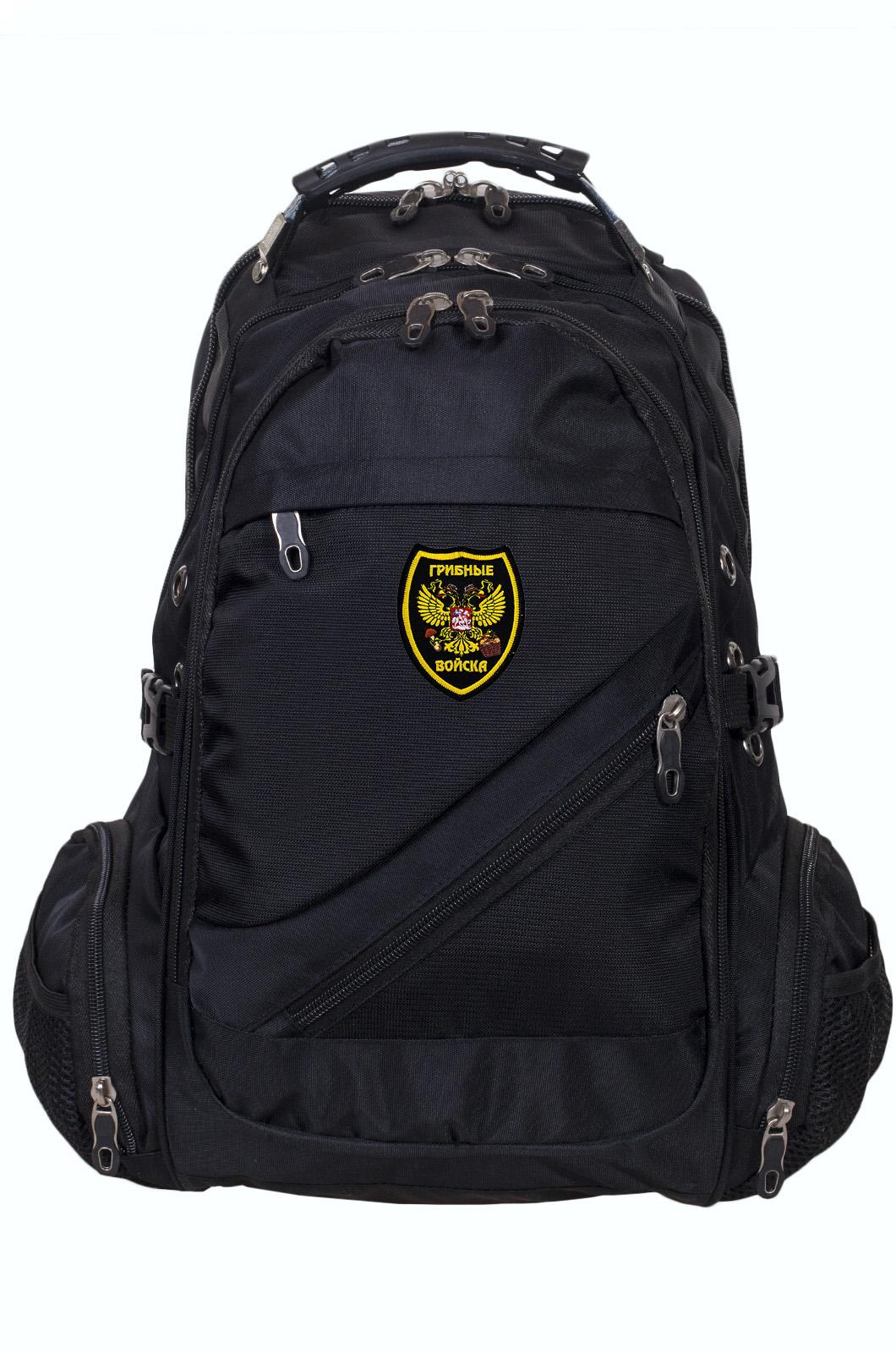 Стильный мужской рюкзак с шуточной нашивкой Грибные войска