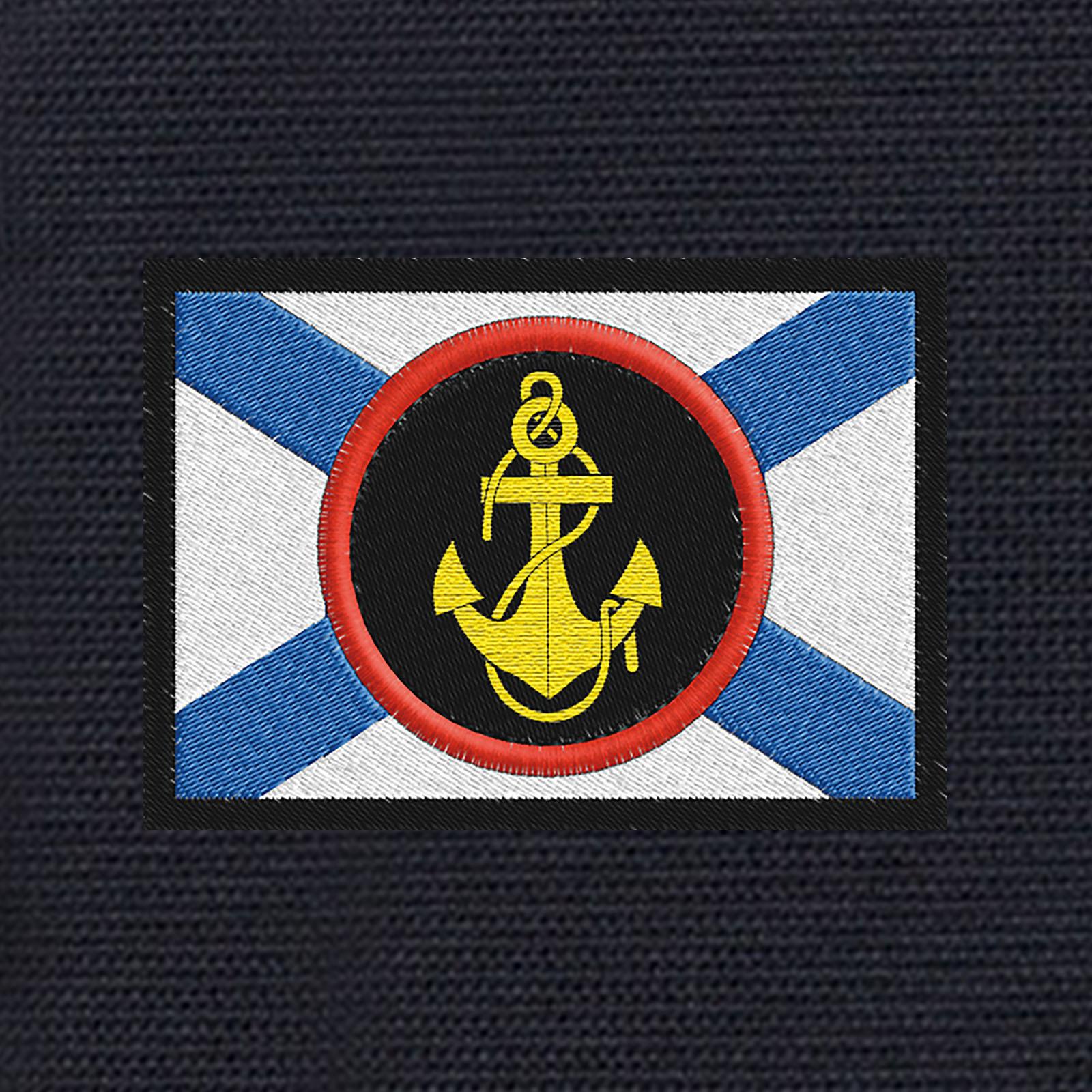 Стильный мужской рюкзак с символикой Морской пехоты - купить по сбалансированной цене