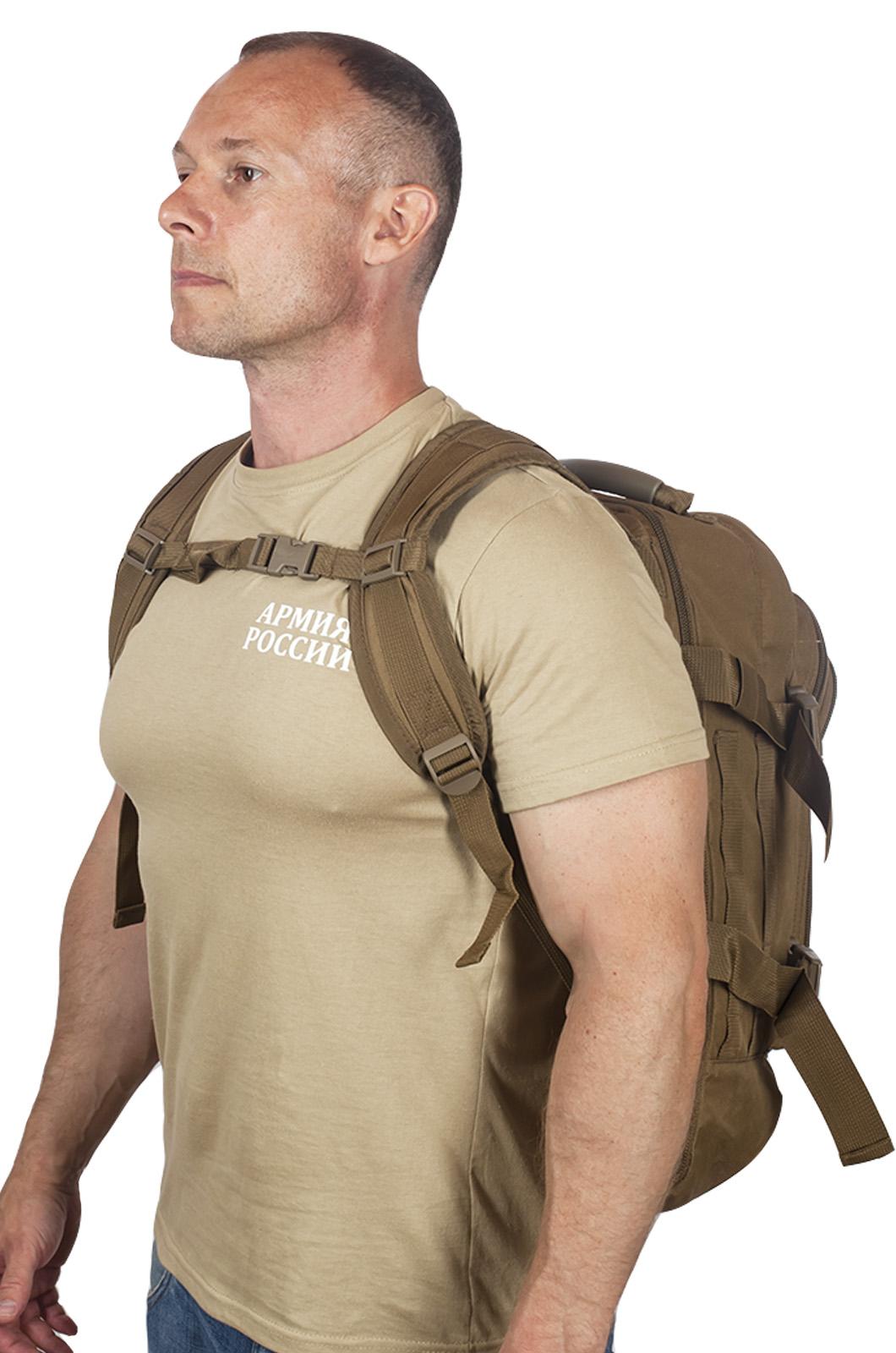 Стильный рюкзак для мужчины с нашивкой Русская Охота - заказать в подарок