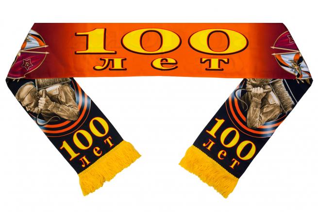 """Стильный шелковый шарф """"100 лет Войскам связи"""""""