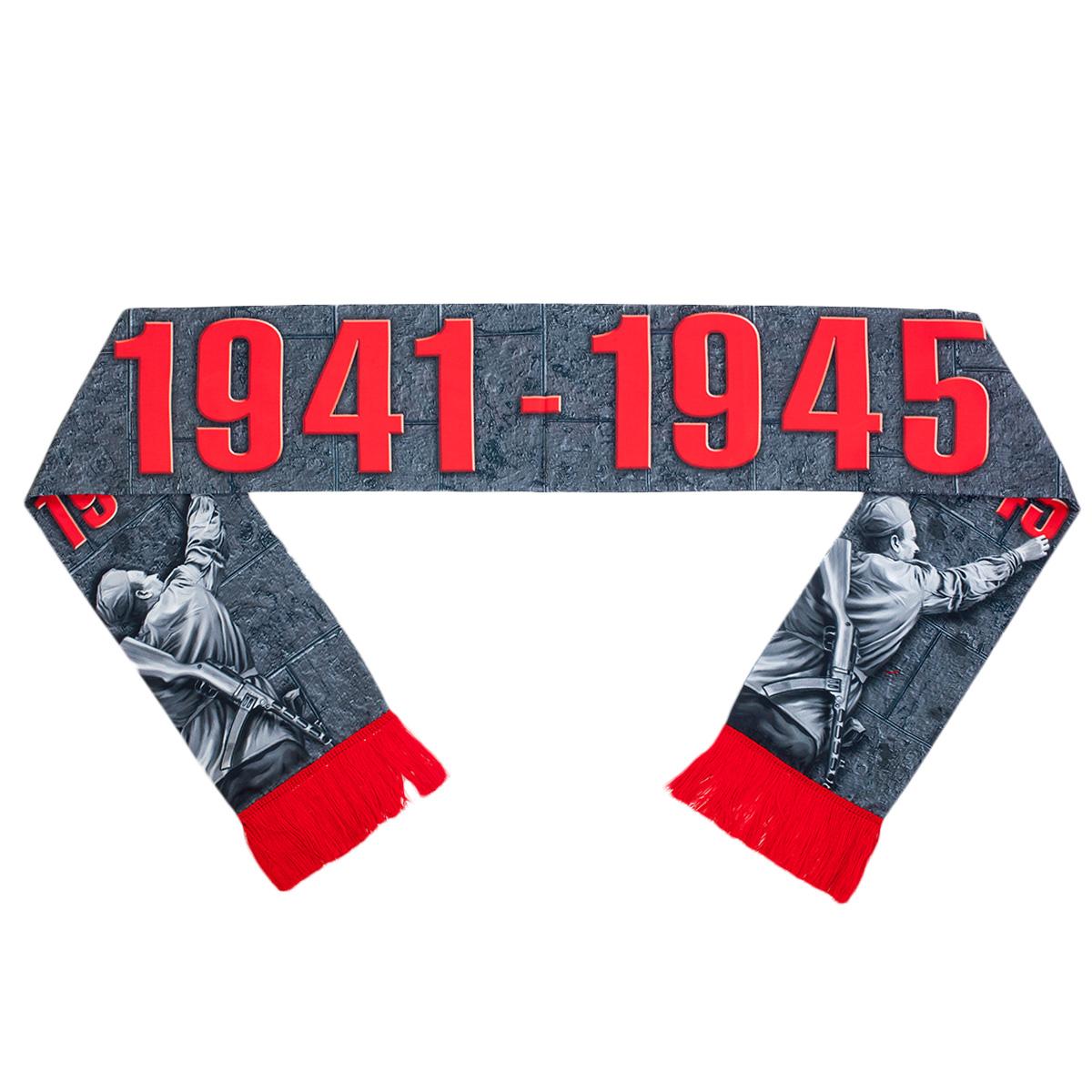"""Стильный шелковый шарф """"Победа 1941-1945"""""""