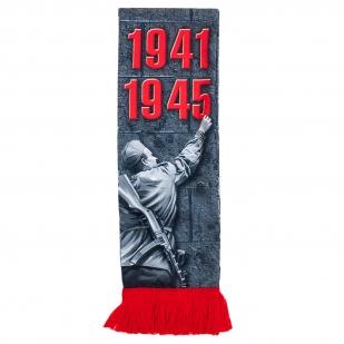 """Стильный шелковый шарф """"Победа 1941-1945"""" - недорого"""
