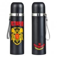 Термос Российская гвардия