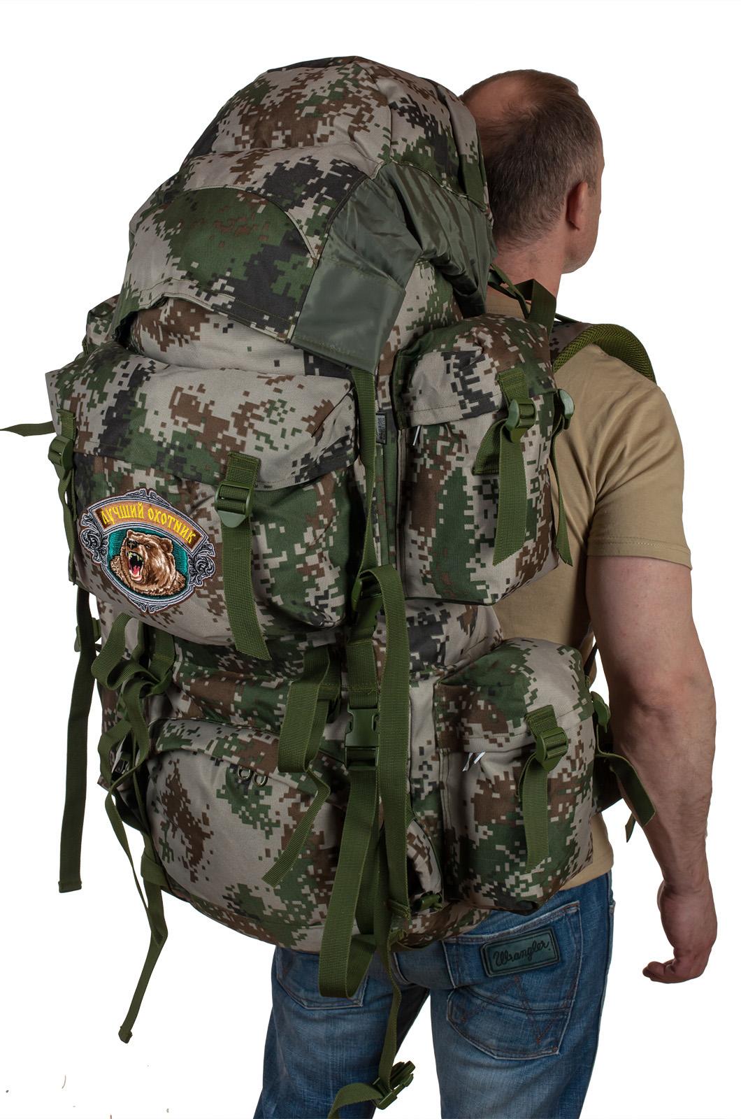 Купить стильный вместительный рюкзак с нашивкой Лучший Охотник в подарок мужчине
