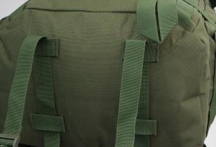 Стильный военный рюкзак с нашивкой Афган - заказать с доставкой