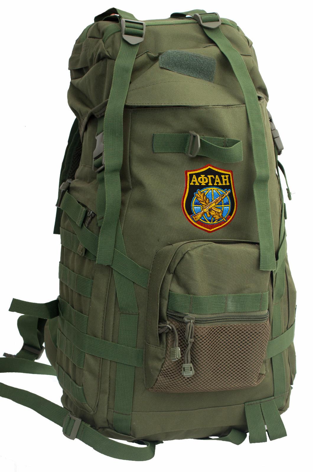 Стильный военный рюкзак с нашивкой Афган - заказать в подарок