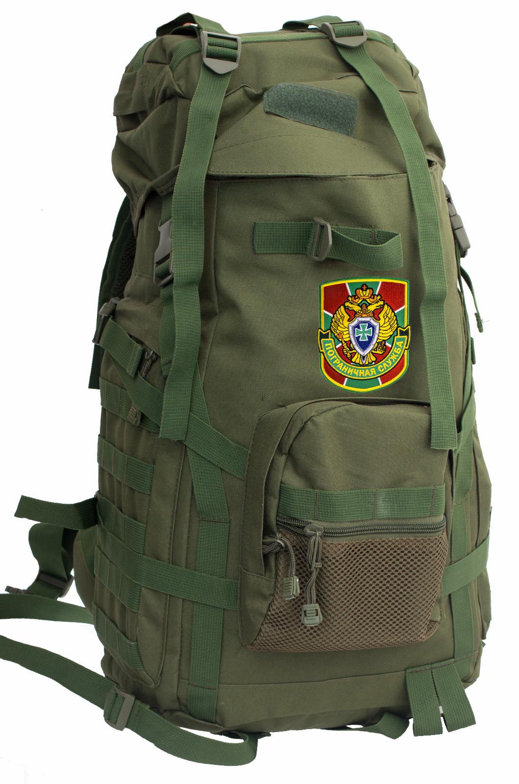 Стильный военный рюкзак с нашивкой Погранслужбы - купить в подарок