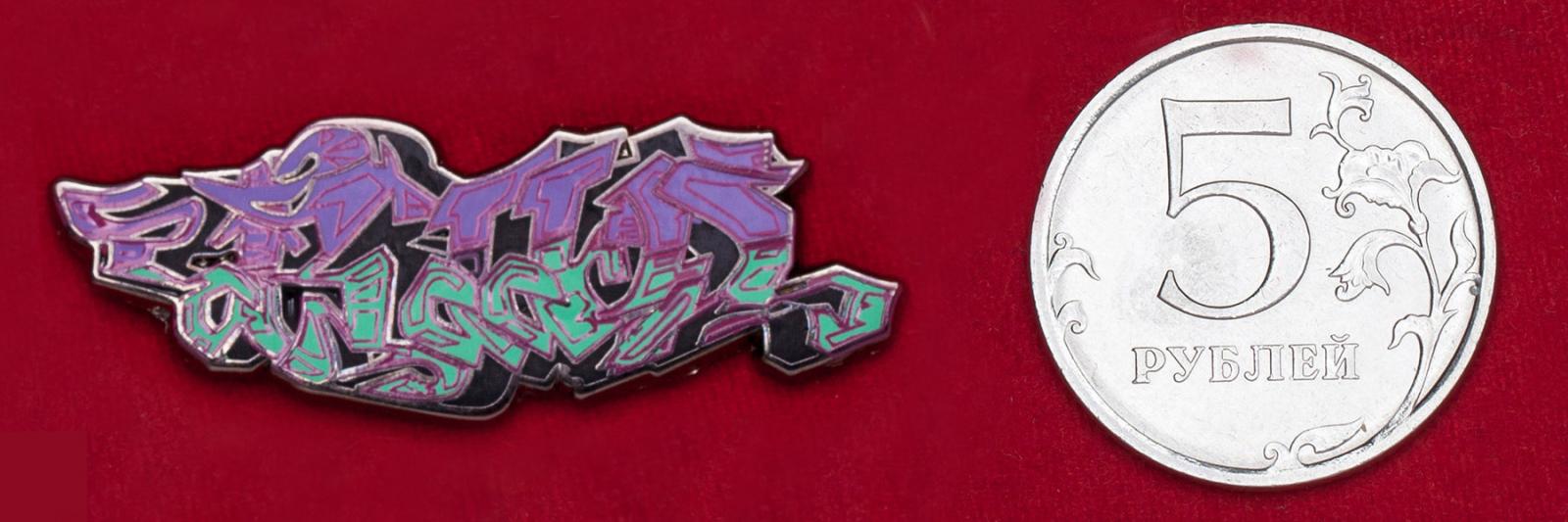 Стильный значок для фанатов граффити и стрит-арта
