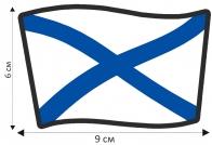 Стойкая наклейка-термотрансфер Андреевский Флаг
