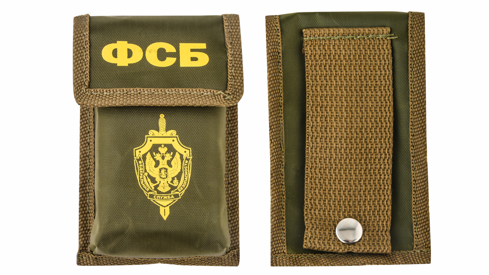 Мощный подарок ФСБ! Столовый набор в чехле